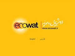 ecowat