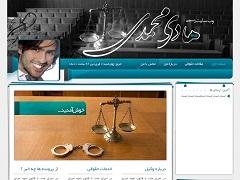 وبسایت رسمی هادی محمدی